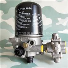 3543010-9001东风天锦EQ1120GA军车运兵车配件 空气干燥器总成/3543010-9001