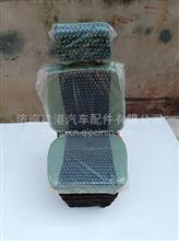 东风天龙天锦大力神司机原厂减震器座椅153紫罗兰140司机侧座椅/东风天龙