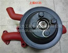 上柴发动机6135水泵总成/上柴6135水泵总成