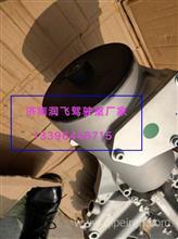 供应飞碟奥驰X系 奥驰A系 机油模块及配件,厂家直销生产批发/w1