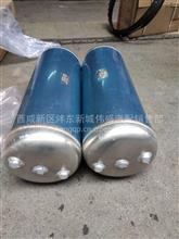 陕汽轩德X6铝合金贮气筒/BZ35131200L