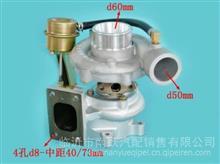 江淮涡轮增压器 HFC4DA1 无锡威孚配套1008200FA01/1008200FA01
