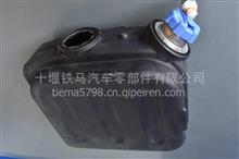 东风系列  尿素罐/TMC-35