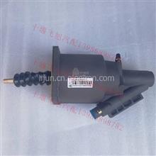 WG9525230061原廠重慶金華陜汽德龍奧龍離合器分泵助力器/WG9525230061