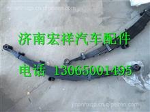 重汽豪沃HOWO轻卡前钢板弹簧总成LG9705520110/LG9705520110