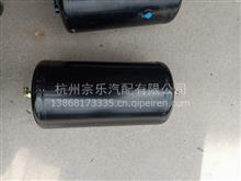 福田捷运储气罐1105935600175/1105935600175
