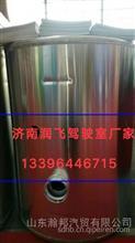 福田欧曼ETX油箱 欧曼GTL油箱价格  欧曼油位传感器 油箱支架/厂家批发油箱 铝合金加热油箱