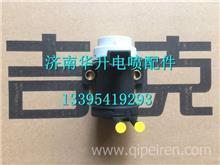 5801259650 依维柯真空调节器电磁阀 /5801259650
