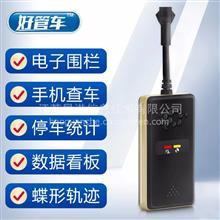好管车汽车货车有线车载GPS定位器车辆卫星追踪器车队管理系统/BSJ-KM-01