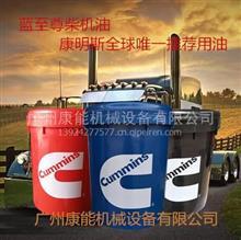 蓝至尊柴机油 正品 康胜授权代理商 康明斯发动机专用油/11AI4548