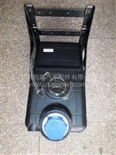 供应重汽HOWO轻卡配YNF40尿素箱带支架总成/LG9704560275