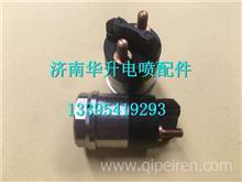 04451200110博世共轨喷油器电磁阀控制阀