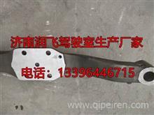 供应斯太尔M5G 斯太尔D7B前桥总成及配件厂家直销生产批发/w1