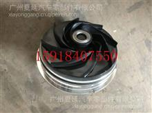东风雷诺水泵头/D5600222003
