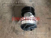 潍柴动力WP10H水泵头/611600060007