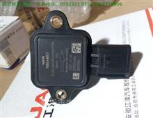江淮原厂空气流量传感器 纳威司达 7002460C1