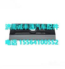 歐曼ETX6系前翻轉蓋板總成FH0531011023A0A1135/FH0531011023A0A1135