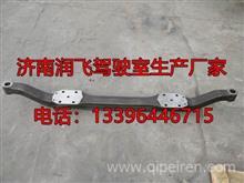 供应HOWO T7H HOWO-7 前桥总成及配件厂家直销专卖/w1