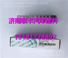 F7000-1005005A玉柴4F发动机配件主轴瓦/F7000-1005005A
