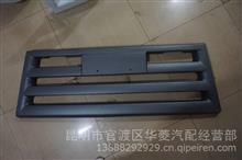 28E-03071华菱重卡配件欧款保险杠中段/28E-03071