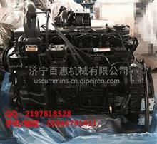 处理现货小松PC240LC-8挖掘机发动机 SAA6D107E-1/六缸电控高压共轨 QSB6.7
