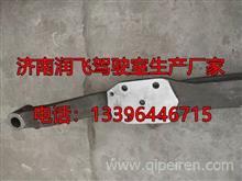 供应豪沃N6G 豪沃N7W前桥总成及配件厂家直销专卖/w1