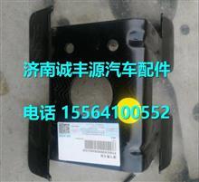 欧曼ETX储气筒支架FH0356303020A0A1520/FH0356303020A0A1520