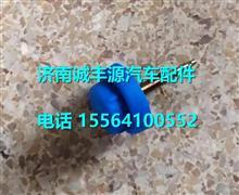 欧曼ETX储油罐标尺一蓝色 1417034000011/1417034000011