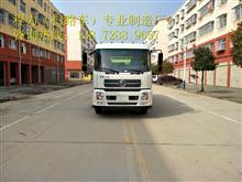 锦州东风道路清扫车厂家价格/CLW5168TSLD5