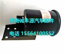 欧曼ETX储油罐总成1417034000011/1417034000011