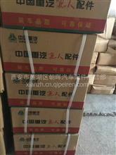 AZ9725520278重汽豪沃橡胶支坐配件批发质量保3个月