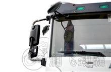 供应华菱汉马驾驶室总成及配件驾驶室壳子事故车配件生产批发/w1