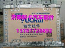 D0200-9000200玉柴4108发动机配件四配套/D0200-9000200