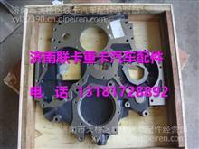 612600010553潍柴WD615欧二正时齿轮室总成/612600010553