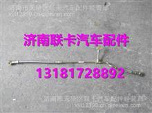 J4101-3509240玉柴6105空压机进油管打气泵进油管