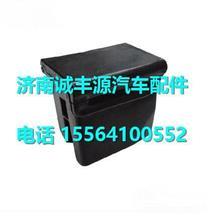 欧曼ETX车门烟灰缸总成F1B24961200069A0119/F1B24961200069A0119