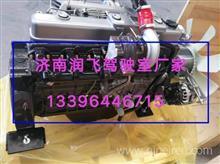 福田康明斯发动机总成 发动机曲轴  康明斯发动机缸体总成 /专卖福田康明斯发动机 四配套