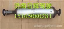 JE120110040HOWO轻卡后处理装置/JE120110040