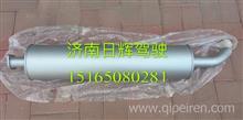 LG9704540182豪沃轻卡消声器总成/LG9704540182