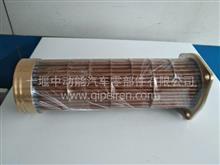 东风雷诺DCI11机油冷却器铜管D5010550127/D5010550127