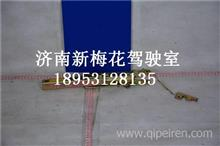 5002045-A01CZ一汽解放J6駕駛室支撐桿/5002045-A01CZ