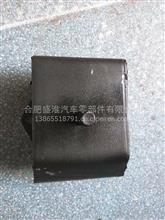 JAC江淮格尔发发动机脚垫/21811-Y5030