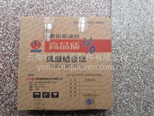 重汽豪沃轻卡朝柴4SK发动机风扇硅油离合器/4SK251-118.25.10