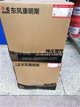 东风康明斯原厂6C空压机总成C3970805   /C3970805