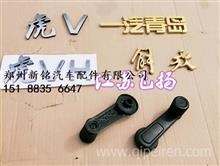 一汽解放虎v-虎vH-J6F-字标-一汽青岛-解放-虎v-字标车窗摇把解放