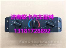 DZ96189585314陕汽德龙新M3000空调控制器