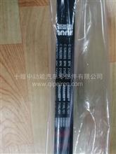 东风康明斯发动机多楔带8PK2120.9C5262265/C5262265