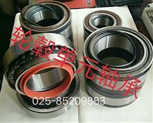 陕汽德龙X3000前轮轮毂单元轴承90009410061/90009410061