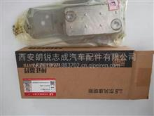康明斯原厂机油冷却器芯C3957544 /C3957544