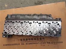 雷竞技能赚钱吗康明斯ISDE发动机C3977221汽缸盖/C3977221